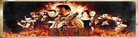 NEWS: Atomic EDEN und der KRAUTPLOITATION-FILM