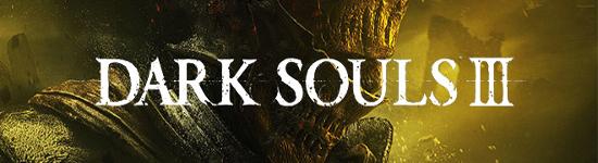 Dark Souls III: The Ringed City - Gameplay