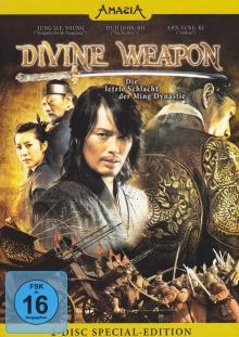 Divine Weapon