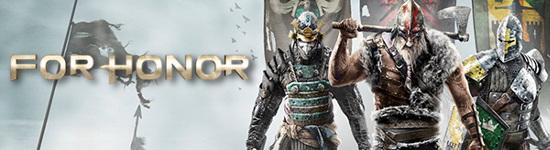 For Honor - Neuer Mehrspieler-Modus angekündigt