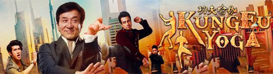 DVD Kritik: Kung Fu Yoga