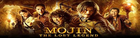Mojin - The Lost Legend: Ab März 2017 auf DVD und Blu-ray