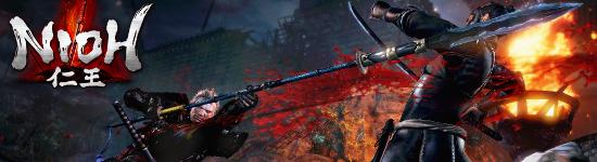 Nioh - Erster DLC ab Mai