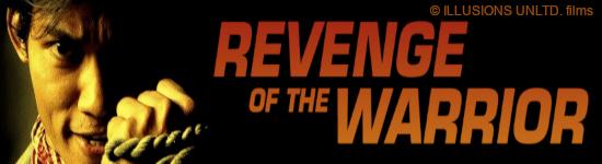 Revenge of the Warrior - Ab Juli im Mediabook