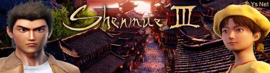 Shenmue III - Gameplay Trailer