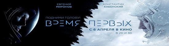 Spacewalker - Ab Oktober auf DVD und Blu-ray
