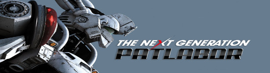 The Next Generation: Patlabor – Die Serie