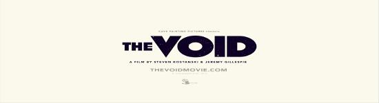 The Void - UK Teaser Trailer